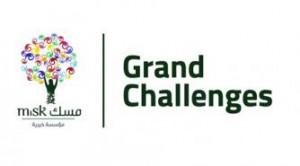 Logo-Misk-Grand-Challenges