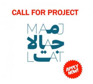 Majalat-call-2020