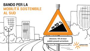 4.banner-sostenibilita